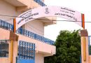 Tchad : Intégration au ministère de la jeunesse et des sports