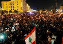Liban: 3ème journée de manifestations pour dénoncer la corruption de la classe politique