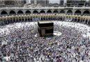 Hadj 2021 : l'Arabie saoudite interdit le pèlerinage à La Mecque aux étrangers