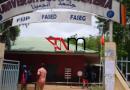 Tchad : Un dernier délai est accordé aux réinscriptions à l'université de N'Djamena